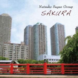 03-sakura-natsuko-sugao-group